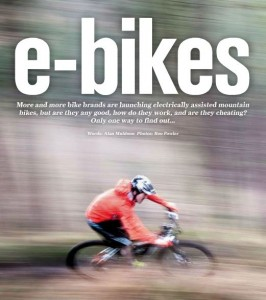 ebikes feature mbr